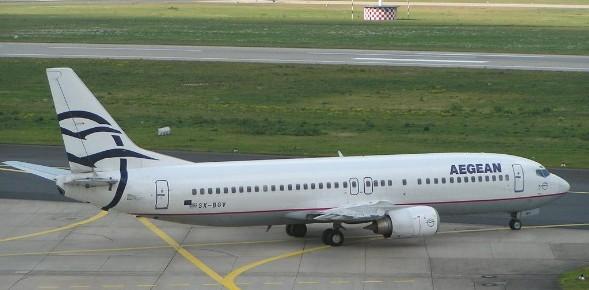 aegean airport