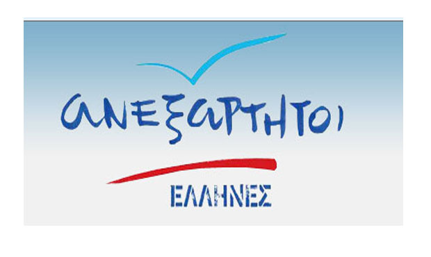 aneksarthtoi ellhnes logo1