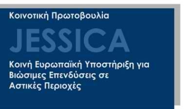jessica 0