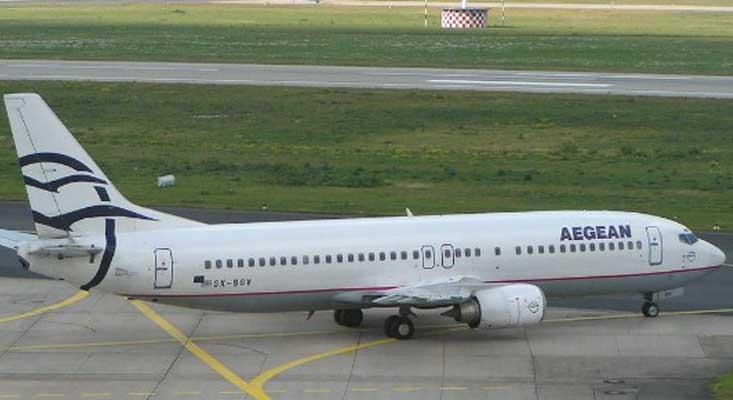 aegean airport1