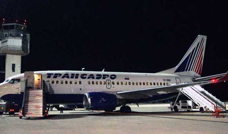 transaero-image-598x300