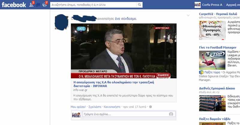 Facebook XA