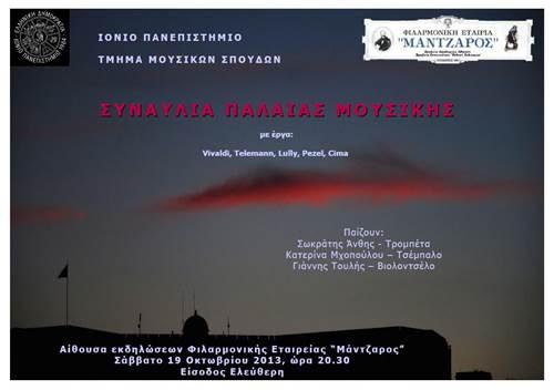 concert.15.10