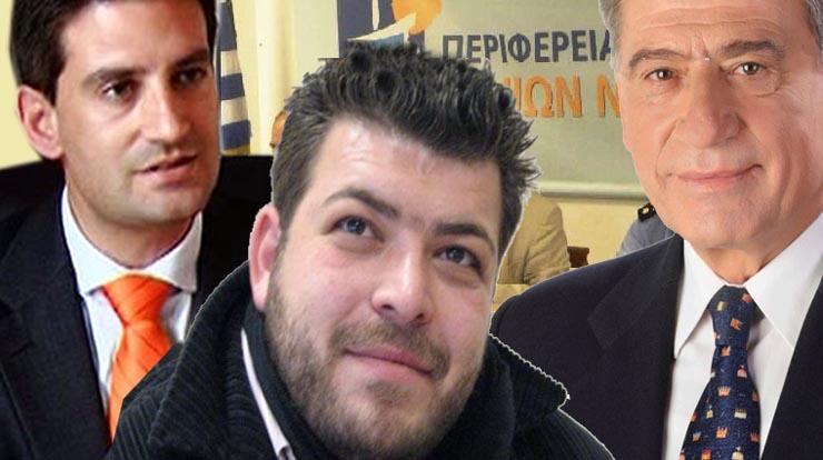 spyrou-kontos-alexakis