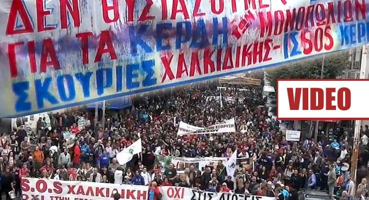 Issos-skouries thessaloniki2