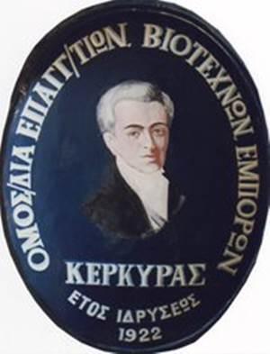 oevek-logo