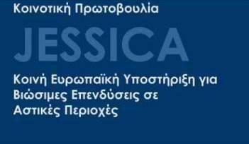 jessica 0 1