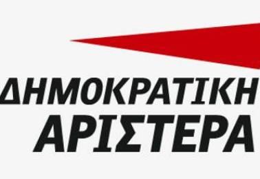 https://www.corfupress.com/news/images/stories/dimokratiki-aristera.jpg