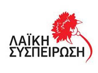 https://www.corfupress.com/news/images/LAS_sima_laiki_syspeirosi.jpg