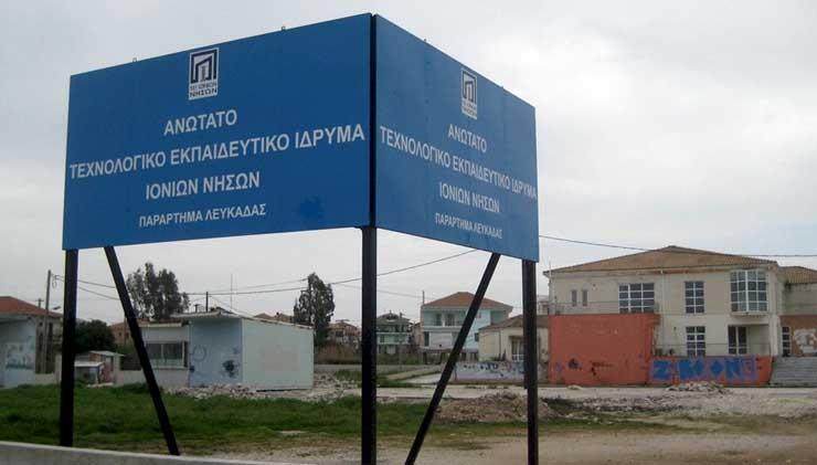 TEIOEFKADAS