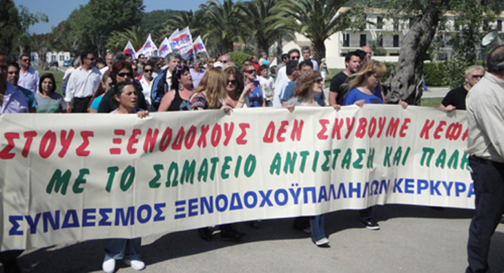 xenodox por