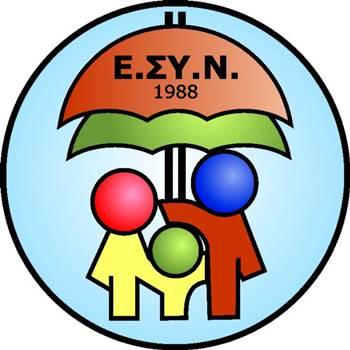 esin logo