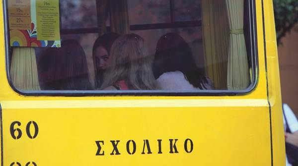 sxoliko bus