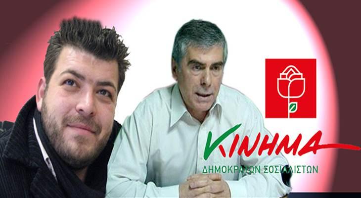 kinima Boukas Alexakis