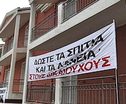 https://www.corfupress.com/news/images/stories/ergatikes-katoikies-ag_ioannis.jpg