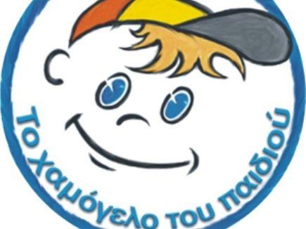 xamogelo-toy-paidioy