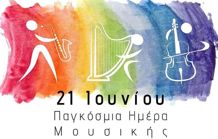 mousiki2