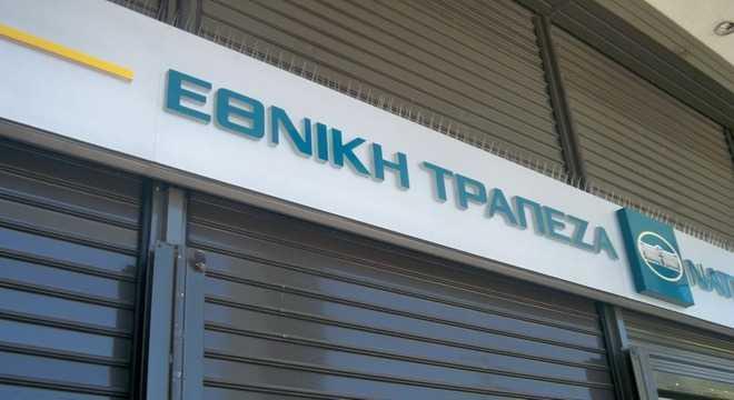 ethniki1