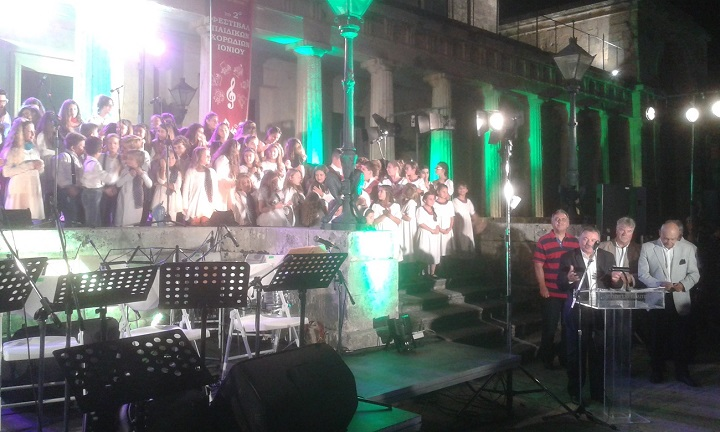 galiatsatos festival paidikon xorodion