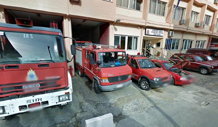 Το κτίριο της Πυροσβεστικής στην οδό Μαρασλή.