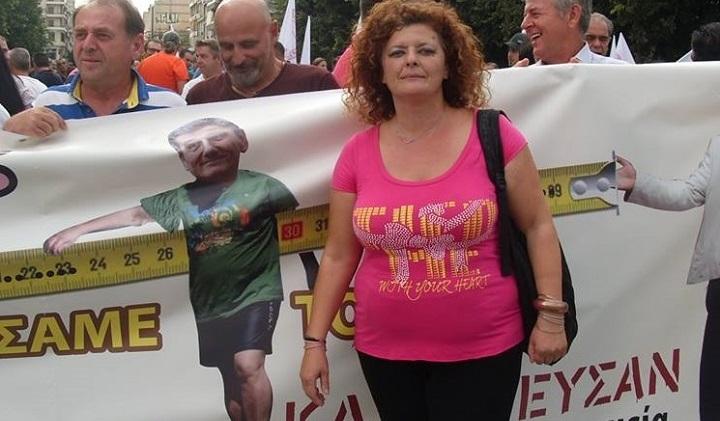 Η επικεφαλής της Κίνησης Ντίνα Ιωάννου στην πορεία των συνδικάτων στην ΔΕΘ.