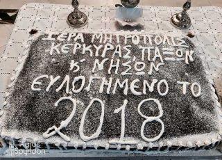 Bishop-of-Corfu-Mr.-Nektarios-The-road-to-Salvation-is-through-repentance-1-1