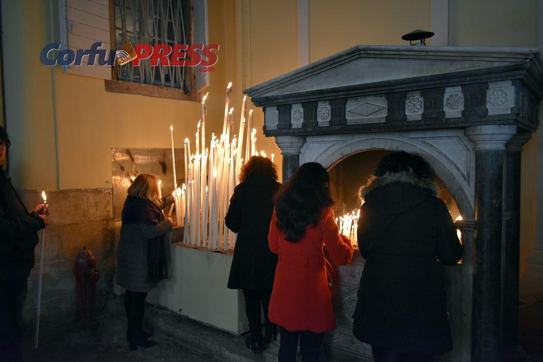 12-12-18–Eorti_Agiou_Spyridona_21