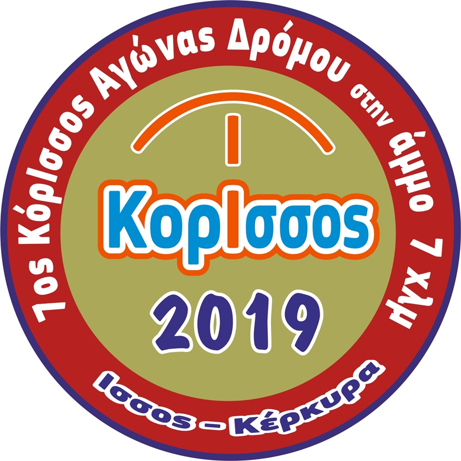 logo 1Korissos-19