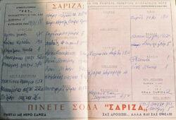 1630637_corfu-kerkira-greece_-6-