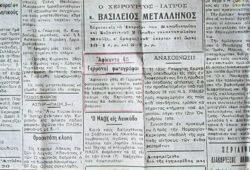 1630652_corfu-kerkira-greece_-21-