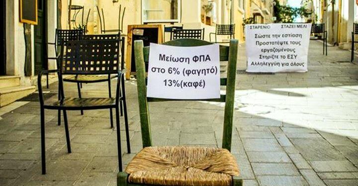 Φώτο: fb/Στάζει Μέλι