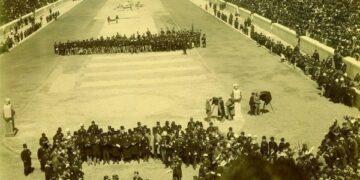 ΜΟΥΣΙΚΕΣ ΚΕΡΚΥΡΑΣ ΚΑΙ ΟΙ ΟΛΥΜΠΙΑΚΟΙ ΑΓΩΝΕΣ 1896 (Φωτογραφία από τα Αρχεία του Μουσείου Μπενάκη) προσφορά Τάσου Ζωχιού (corfu-museum.gr)