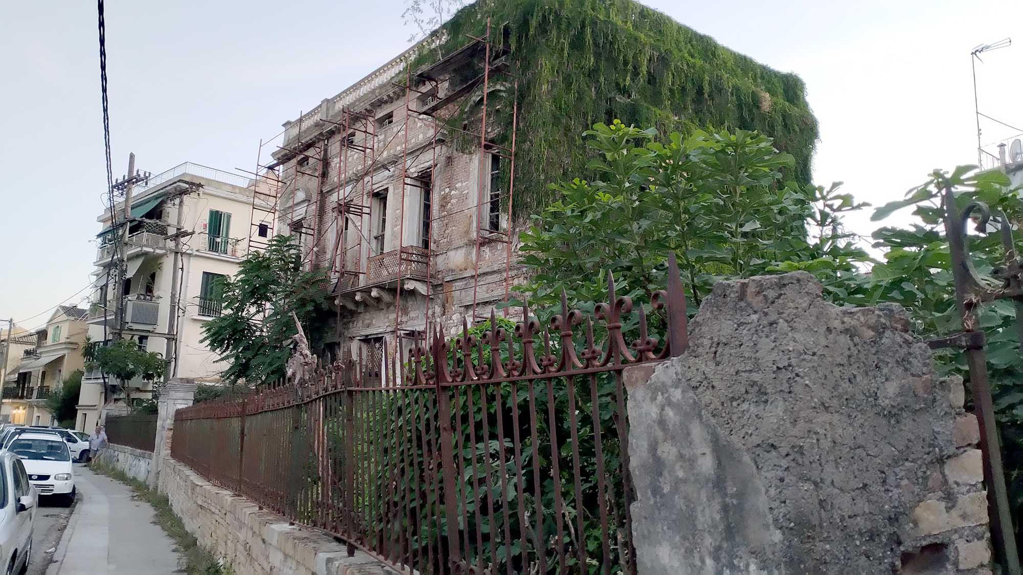 ΔΩΡΕΑΝ ΡΑΠΙΝΤ ΤΕΣΤ Archives - CorfuPress.com